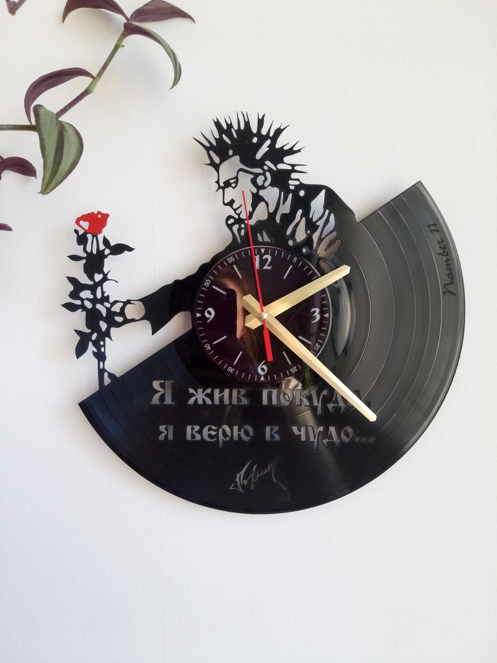 Laser Cut Korol I Shut Russian Horror Punk Band Vinyl Record Wall Clock Free Vector
