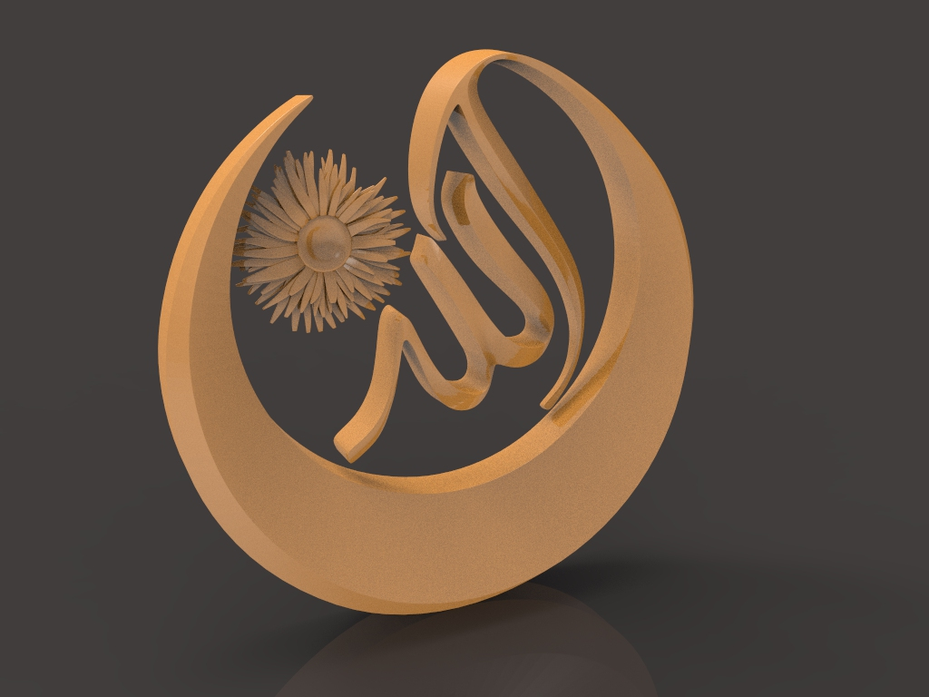 Wooden Engraved Islamic Allah Moon Design Stl File