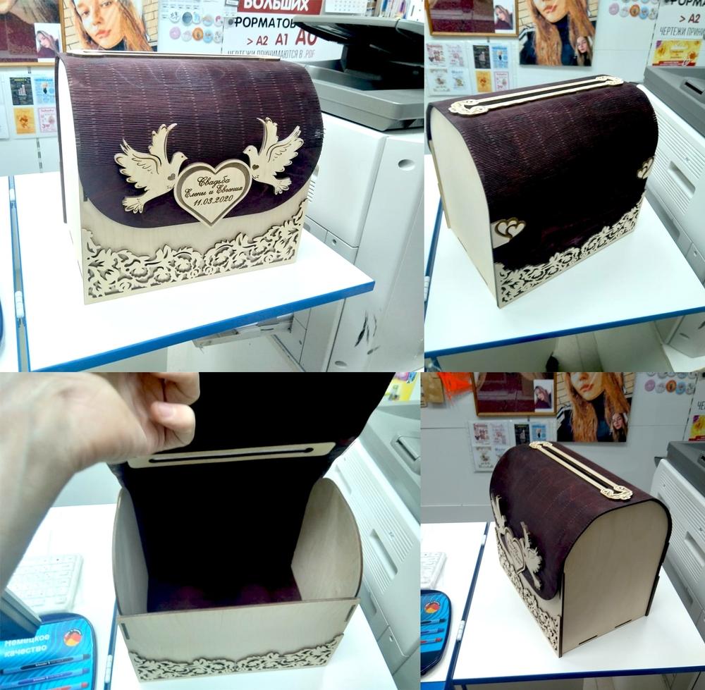 Laser Cut Wooden Wedding Card Box Greeting Card Keeper For Wedding Free Vector