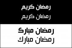 Ramadan Arabic Typeface Free Vector