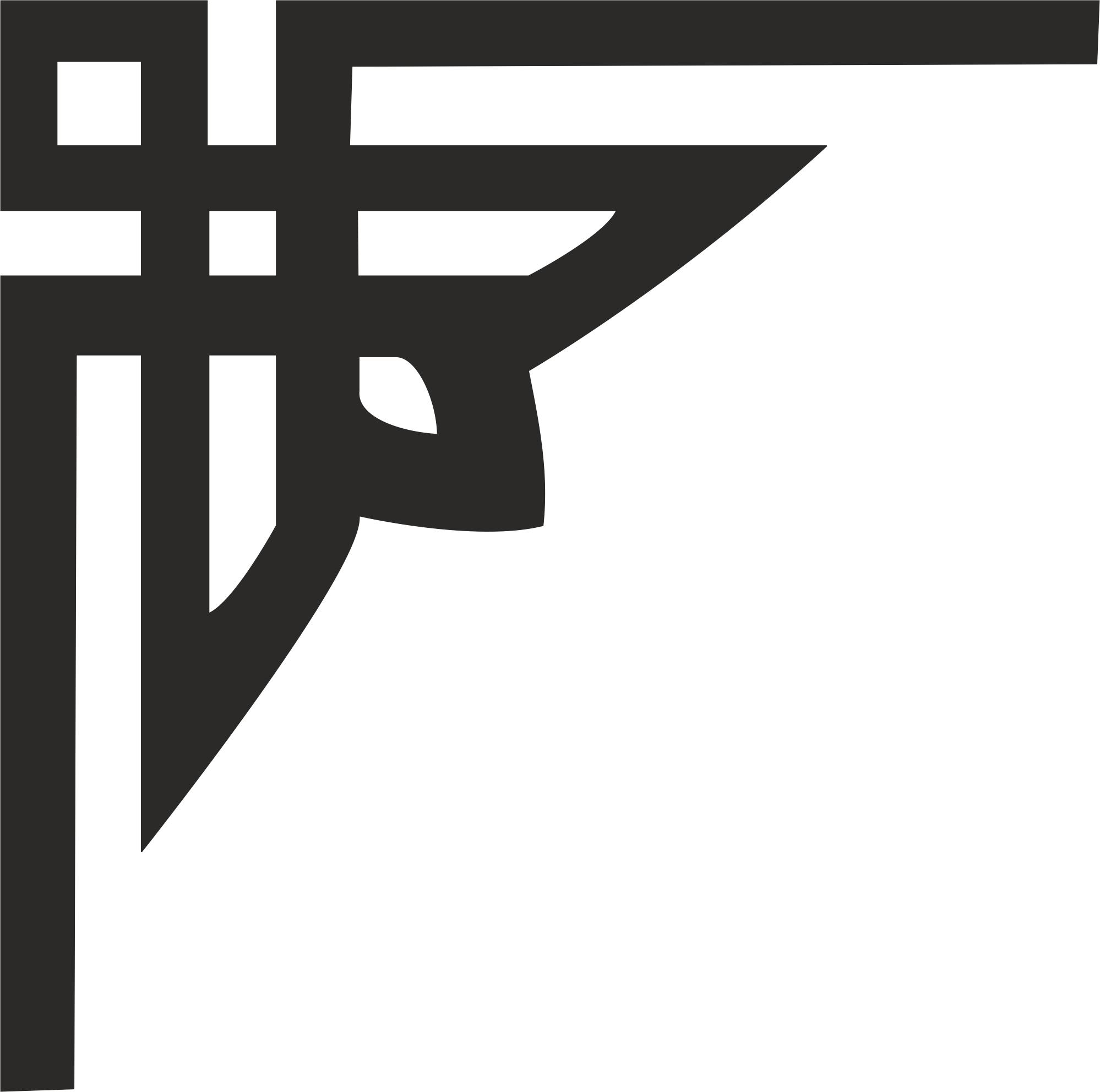 Classical simple border decorative dxf File