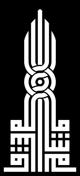 Arabic Islamic Calligraphy dxf File