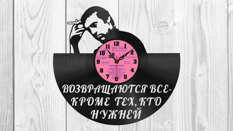 Vysottsky V vinyl clock diy Free Vector