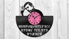 Vysottsky V vinyl clock diy CDR File