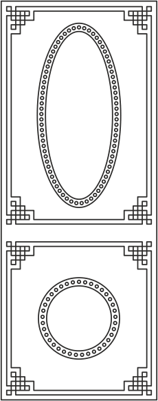Pattern Door s-013 Free Vector