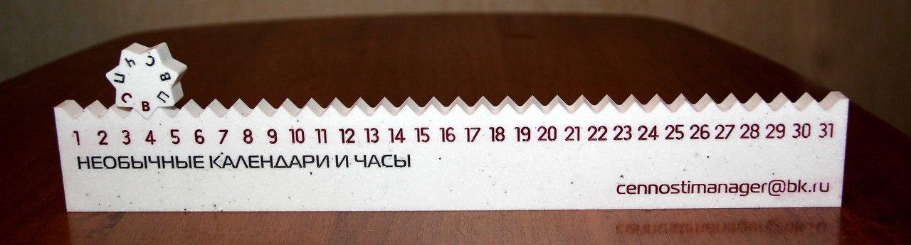 Календарь на месяц бесплатная модель для ЧПУ CDR File
