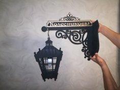 Laser Cut Lantern Lamp Free Vector