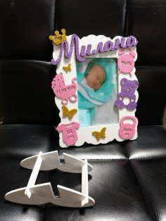 Laser Cut Child Birth Metrics Photo Frame Free Vector