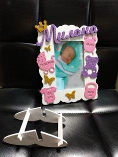 Laser Cut Child Birth Metrics Photo Frame Free Vector