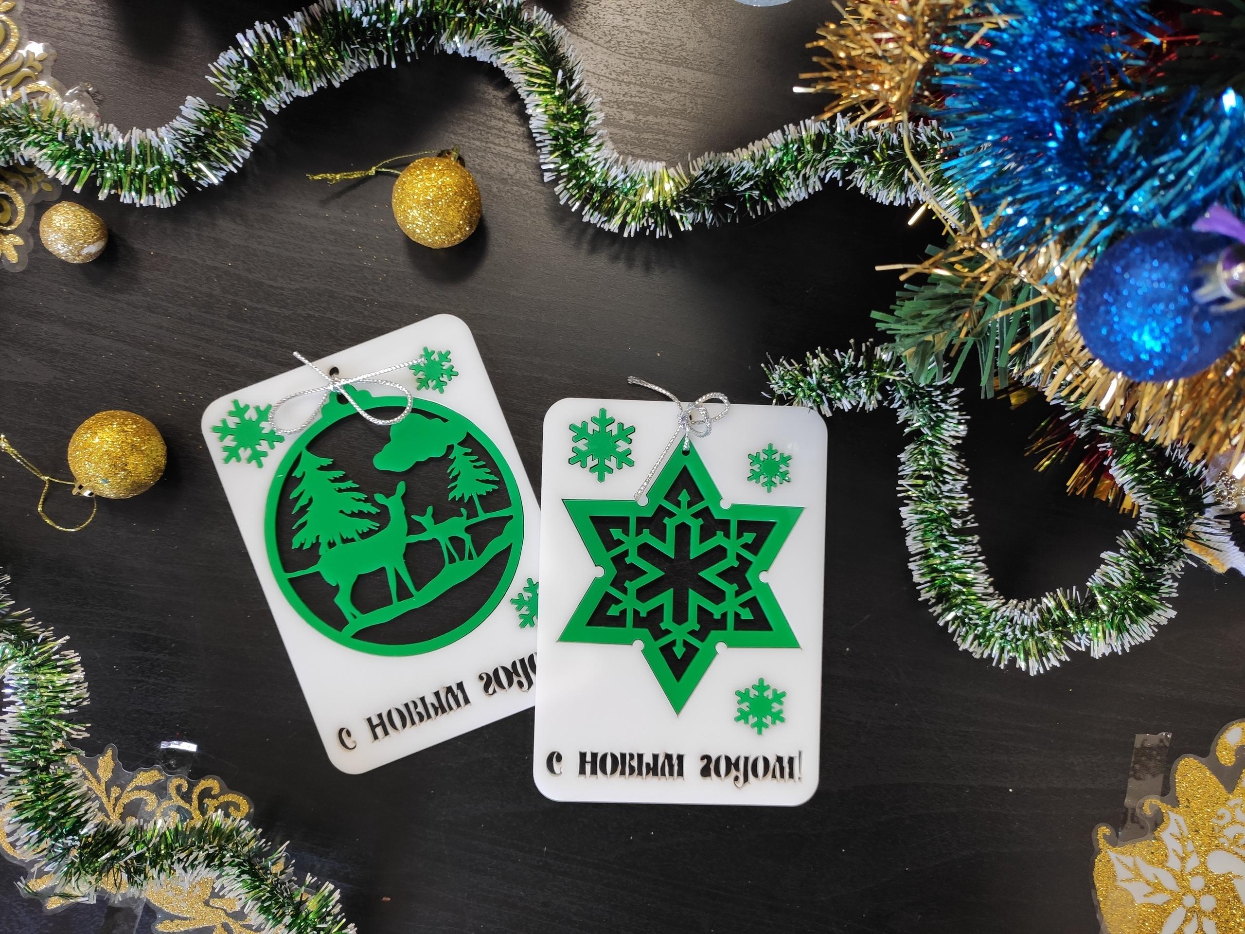 Laser Cut Christmas Tree Decor Happy New Year Postcards Free Vector
