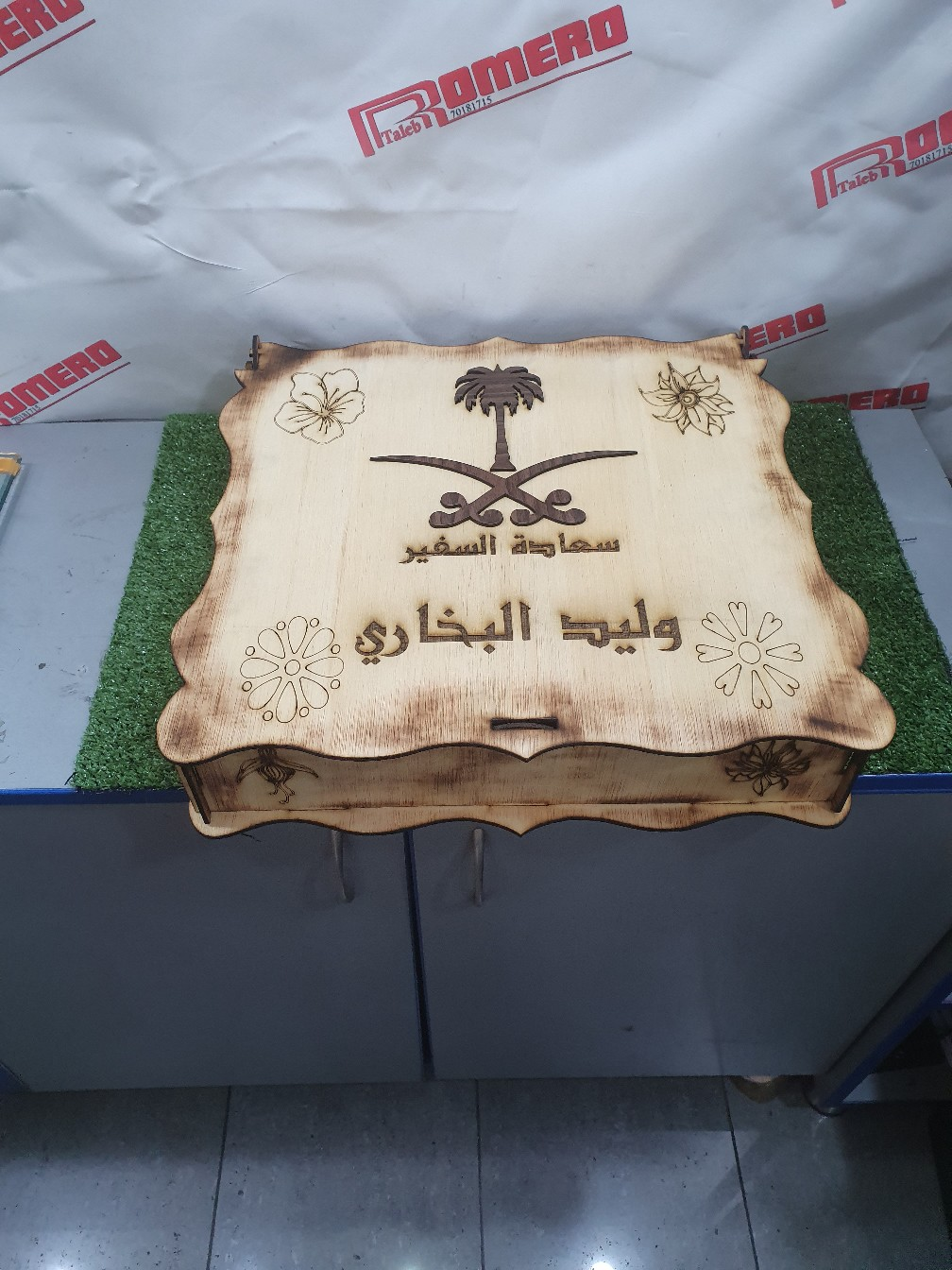 Laser Cut Engraved  Gift Box For Clock With Kingdom Of Saudi Arabia KSA Logo Free Vector