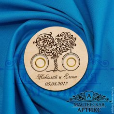 Laser Cut Engraved Ring Plate Ring Holder Free Vector