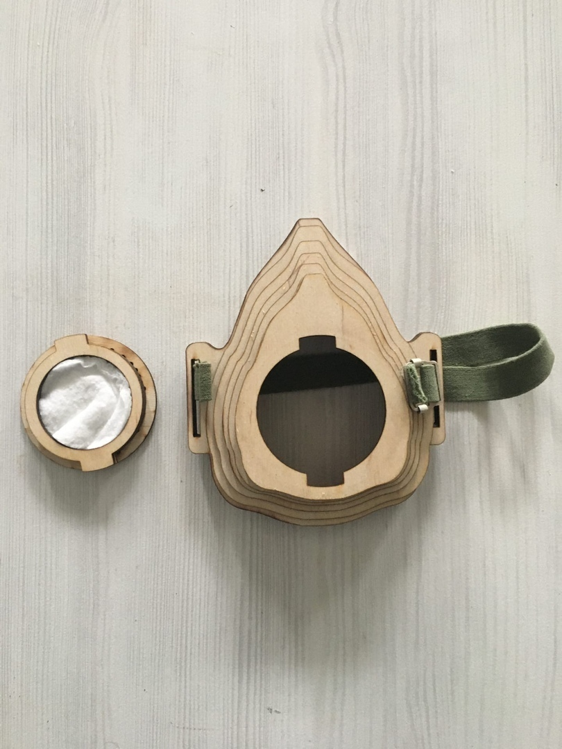 Laser Cut Diy Wooden Face Mask Free Vector