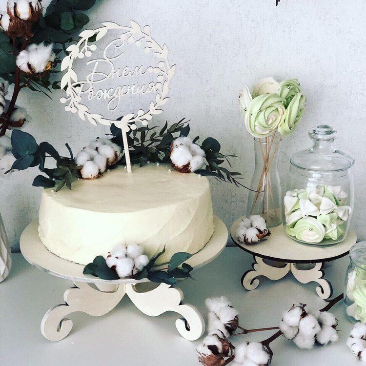 Laser Cut Decorative Round Cake Stand Free Vector