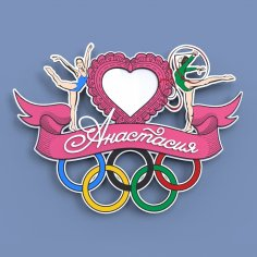 Laser Cut Olympic Medal Holder With Photo Frame Free Vector