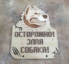 Laser Cut Dog Warning Signs Free Vector