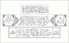 Mihrap DWG File