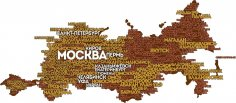 Map of Russia Free Vector