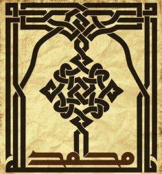 allah-muhammad dxf File