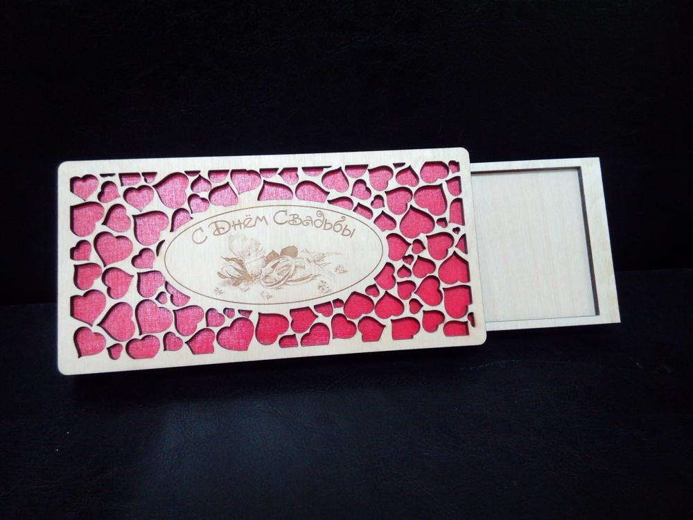 Laser Cut Wedding Money Box Free Vector