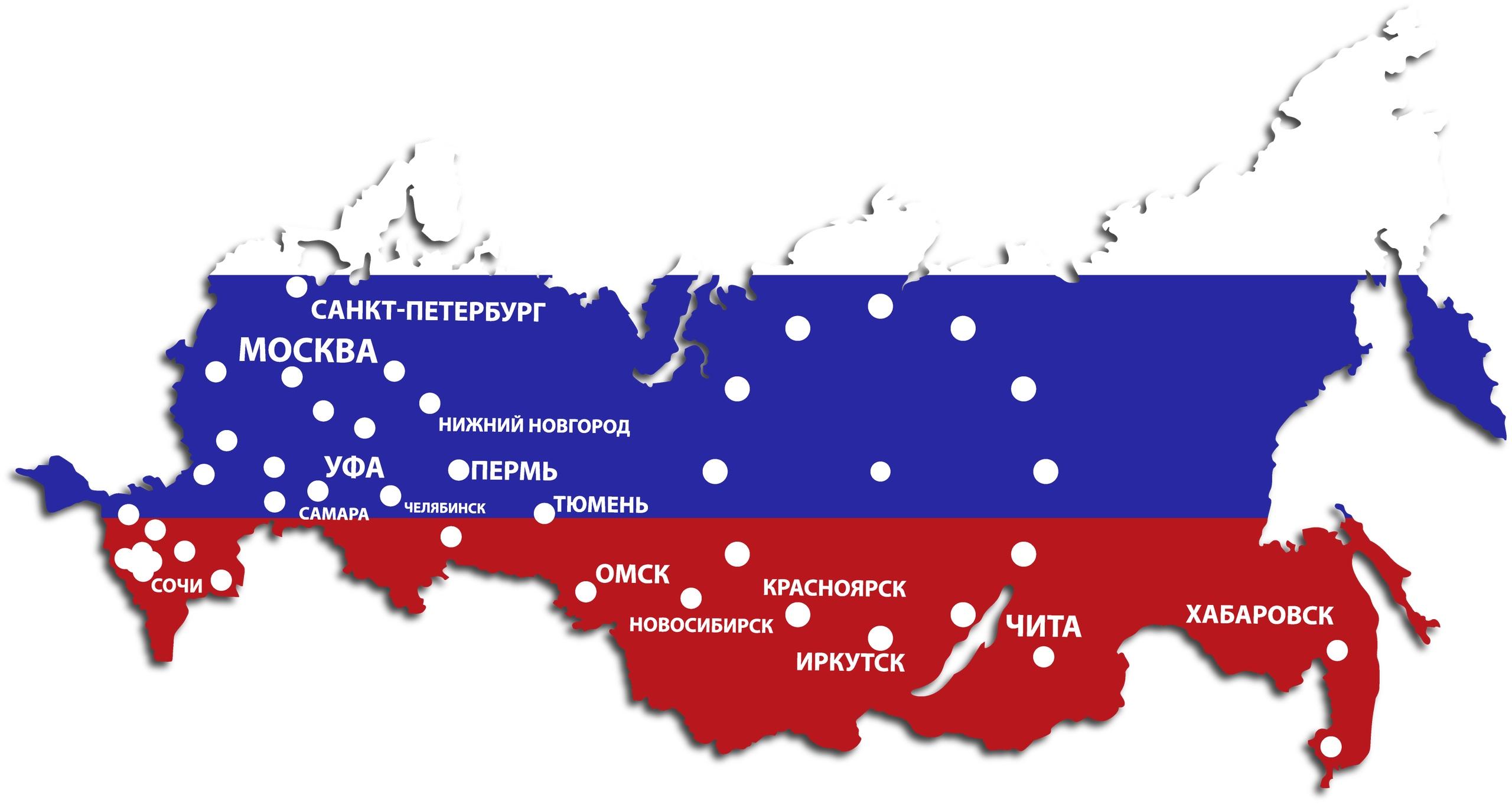 Laser Cut Russian Map Wall Clock Template Free Vector
