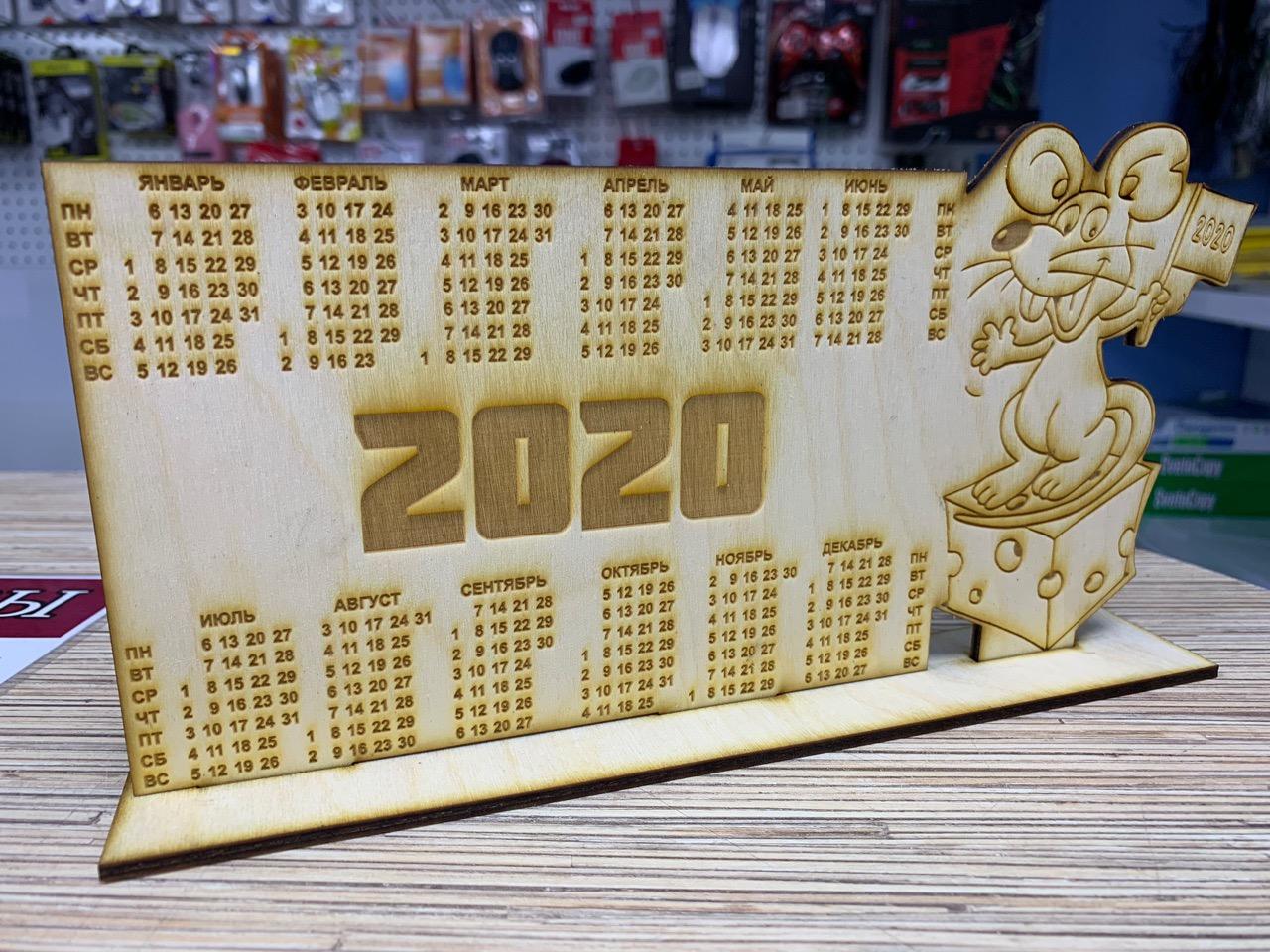 Laser Cut Календарь 2020 Free Vector