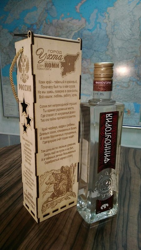 Laser Cut Vodka Bottle Box Template Free Vector