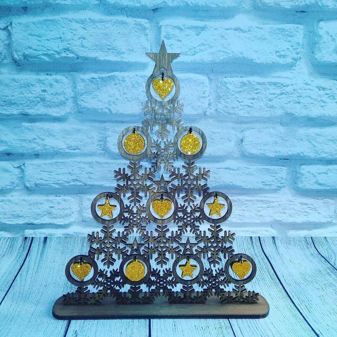 Laser Cut Christmas Tree Herringbone Pattern Free Vector