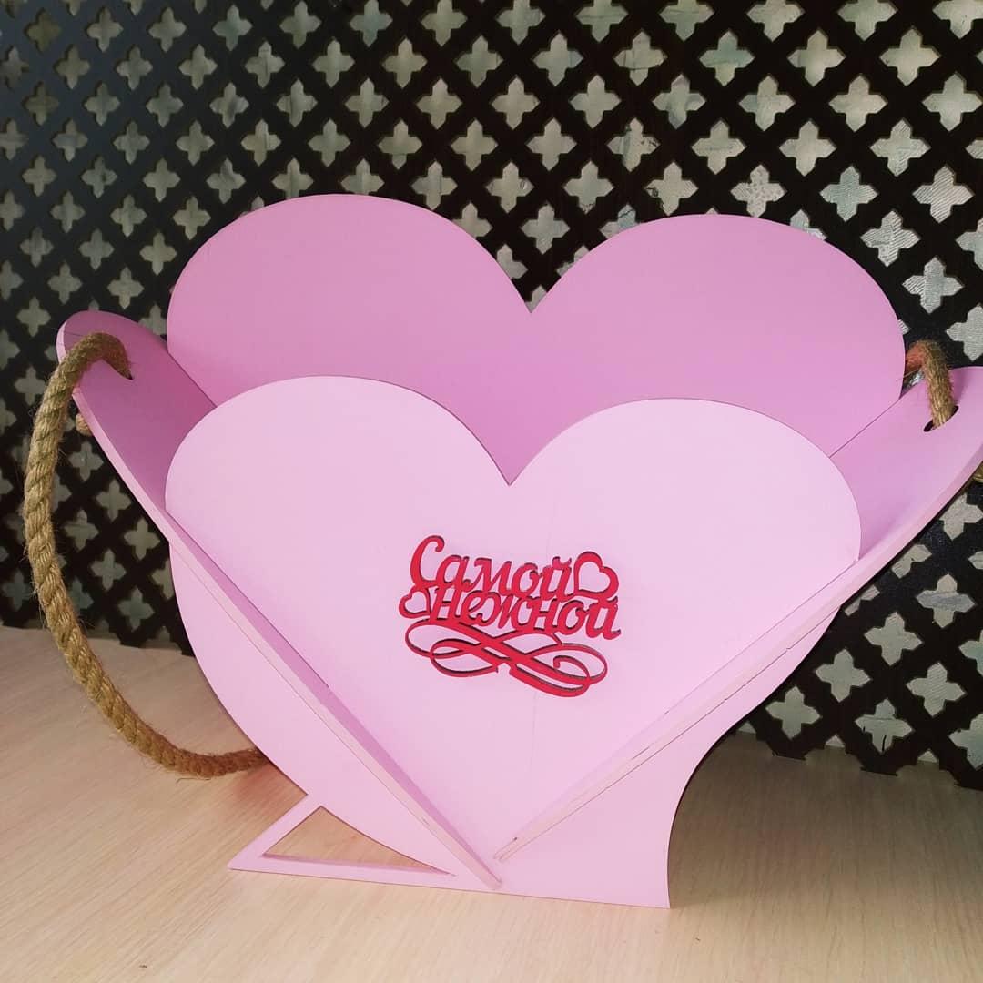 Laser Cut Heart Basket Free Vector