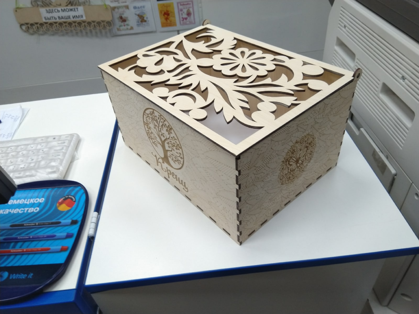 Laser Cut Decorative Engraved Wooden Box With Lid For A4 Docs Free Vector