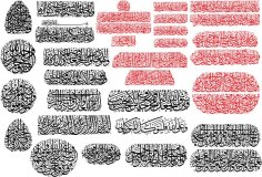 Vector illustration Islamic Calligraphy Free Vector