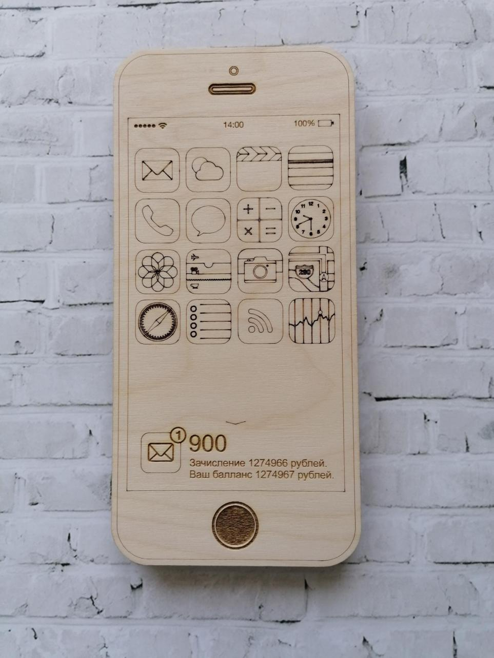 Laser Cut Wooden Wallet Banknotes Box iPhone Shaped Free Vector