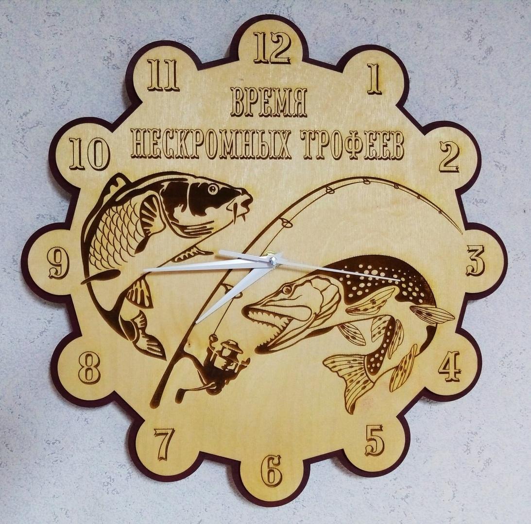 Laser Cut Fisherman Wall Clock Free Vector
