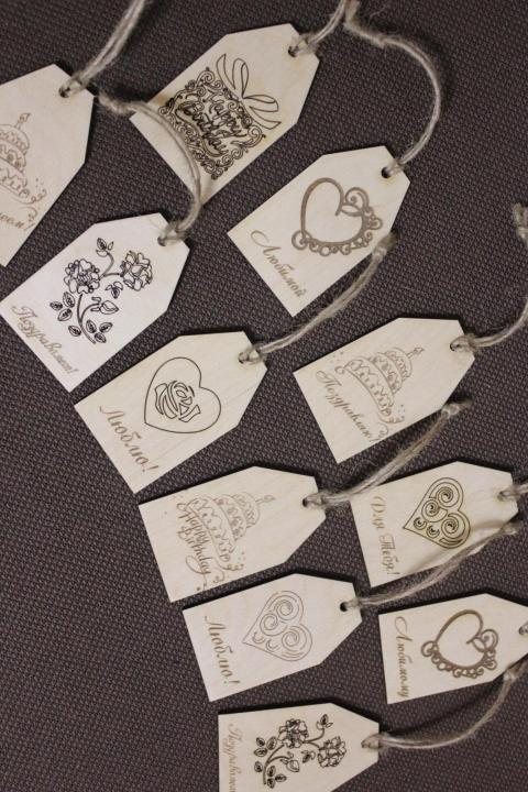 Laser Cut Decorative Personalized Keychains Free Vector