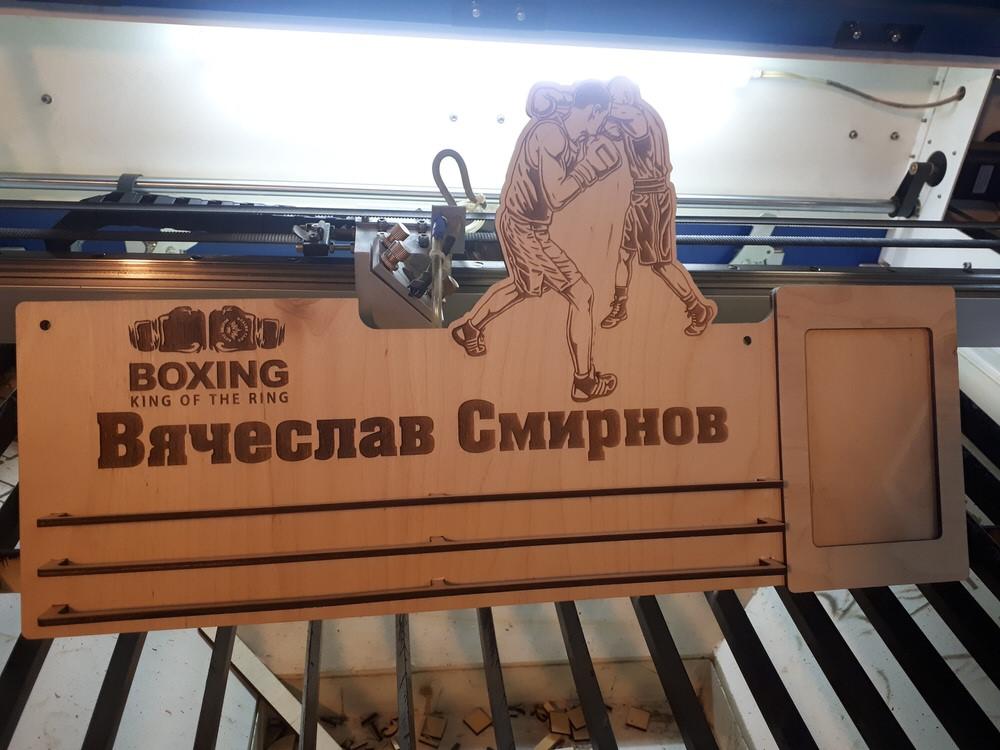 Medalnitsa Box Free Vector
