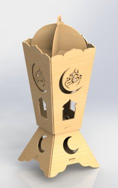 Ramadan Wood Laser Cutting DXF File