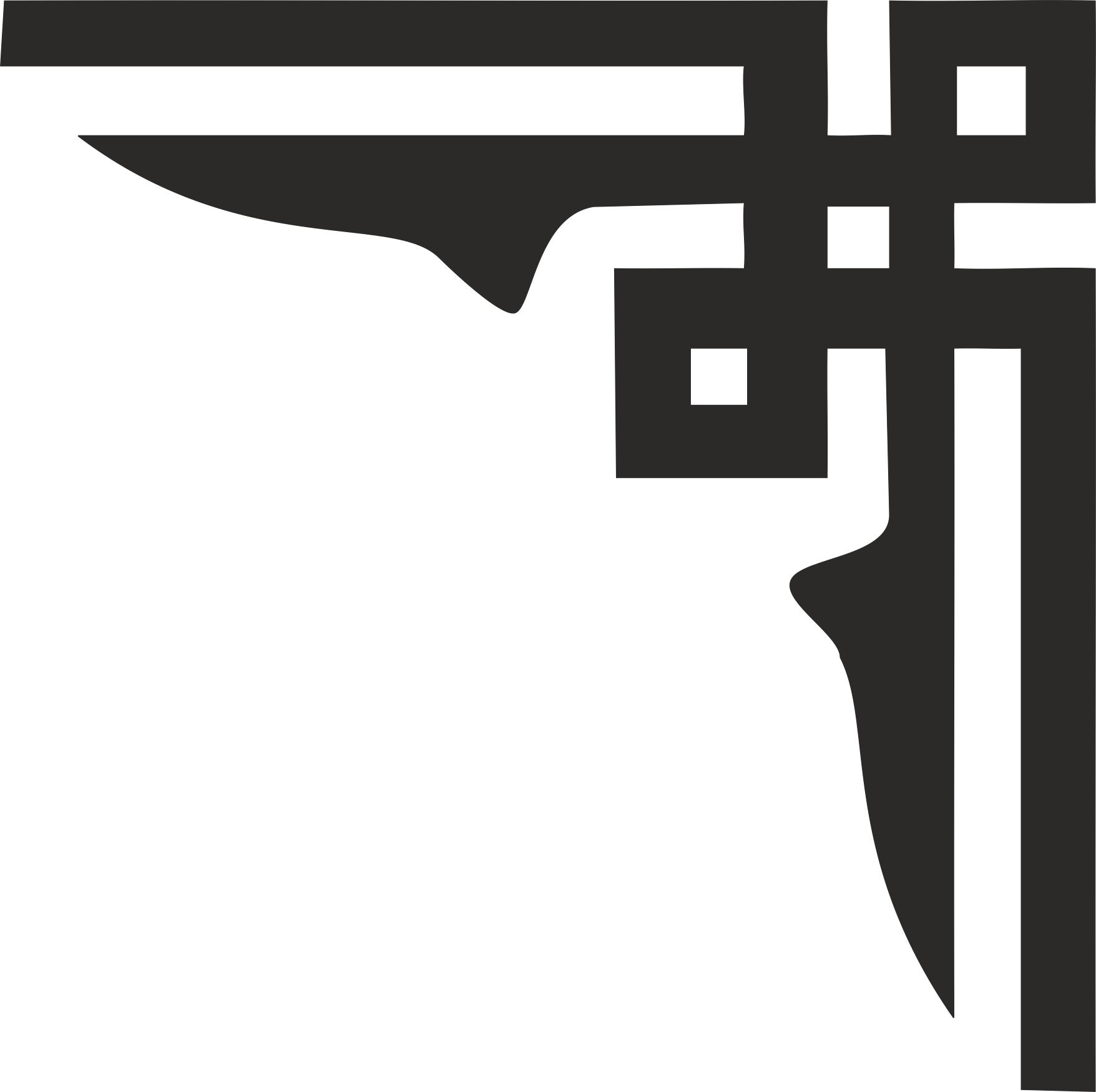Corner Pattern Design dxf File