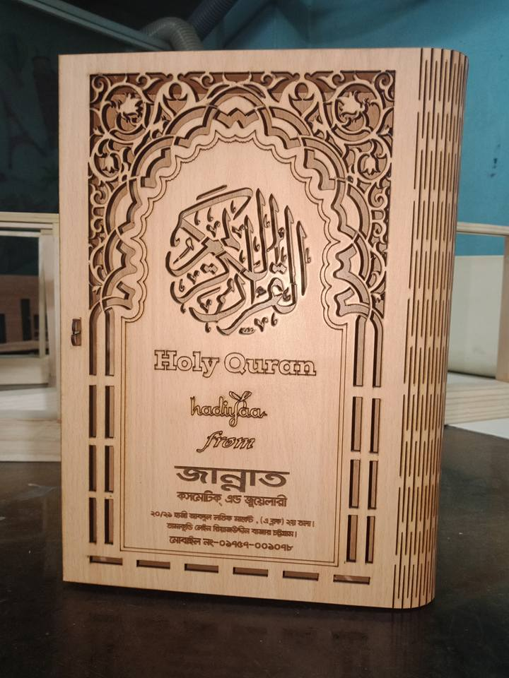 Quran box DXF File