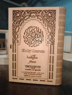 Quran box DXF File