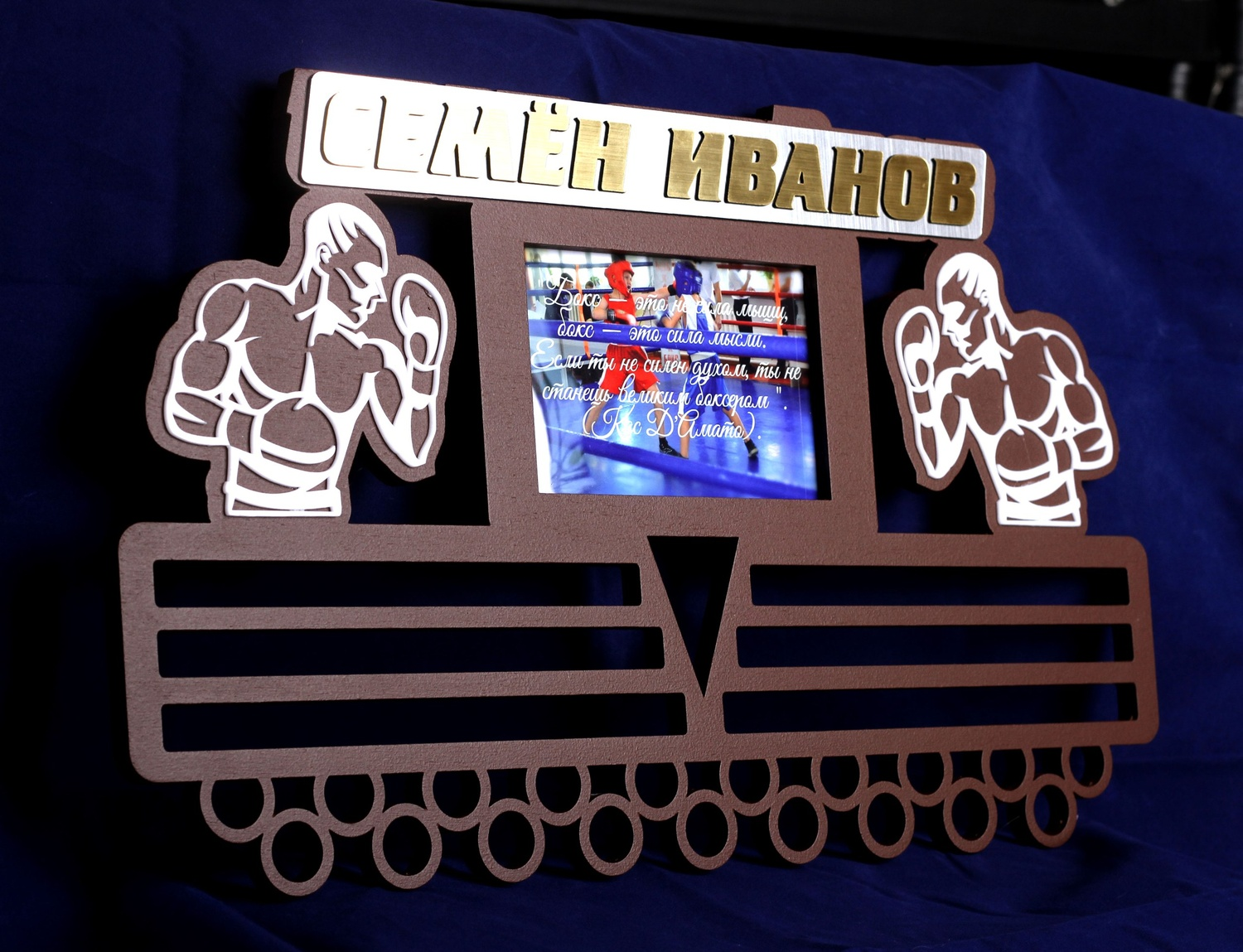 Laser Cut Personalized Boxing Medal Holder With Photo Frame Free Vector