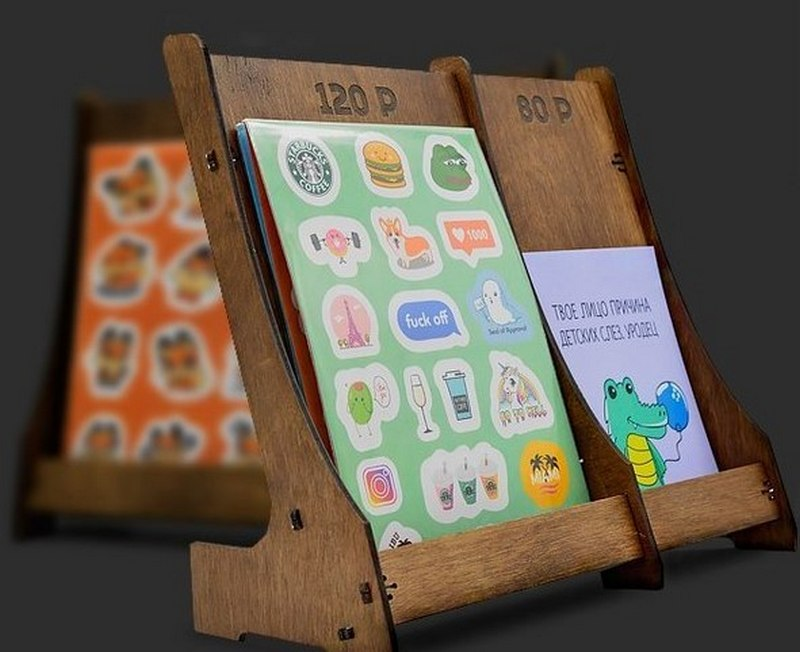 Laser Cut Book Display Stand DXF File