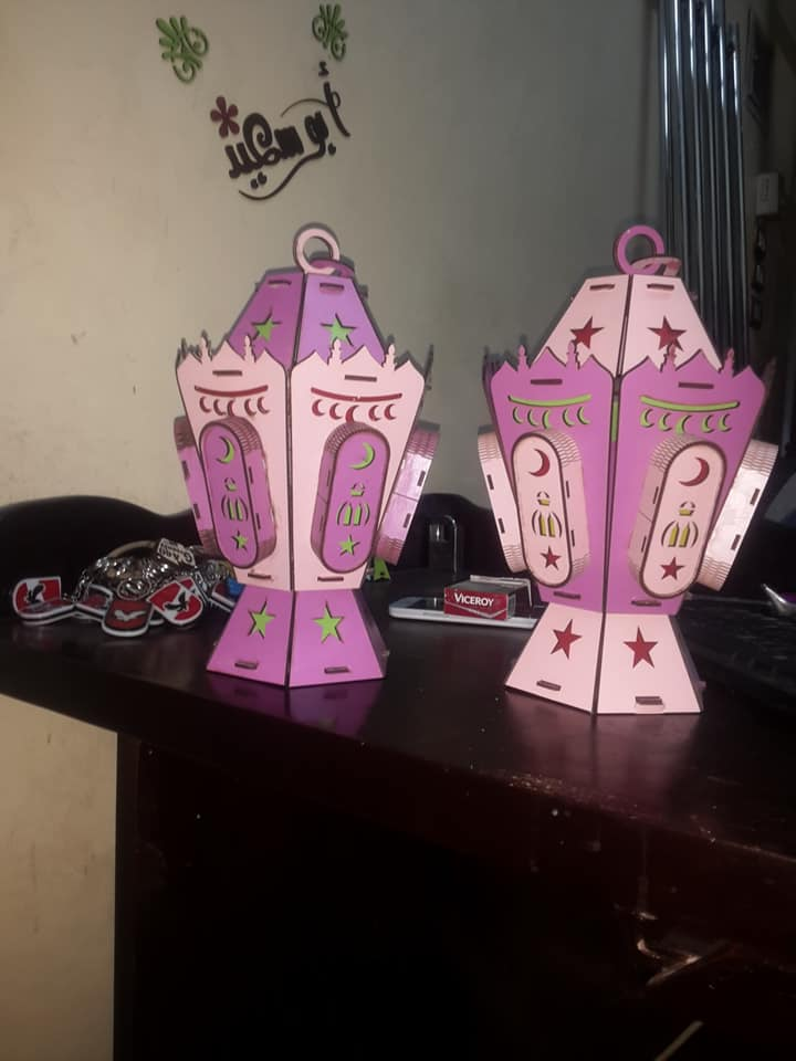 Laser Cut Fanoos Ramadan Wood Light Lantern Free Vector