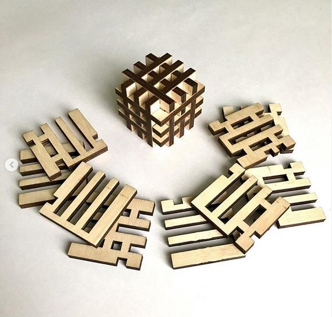 Laser Cut Nine Piece Cube Puzzle Free Vector