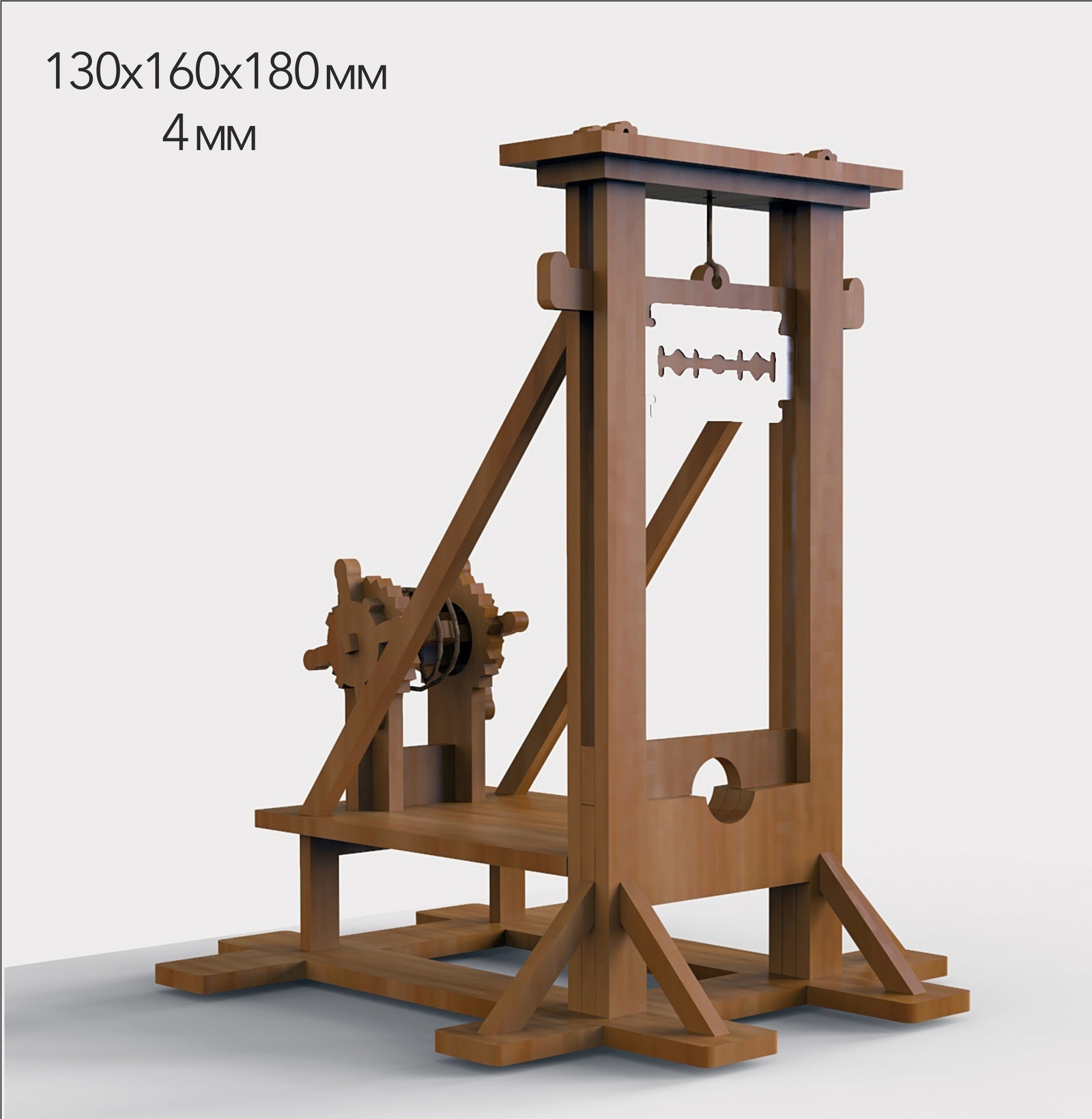 Laser Cut Guillotine Toy 4mm Free Vector