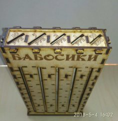 Laser Cut Wooden Coin Bank Money Box Piggy Bank Free Vector