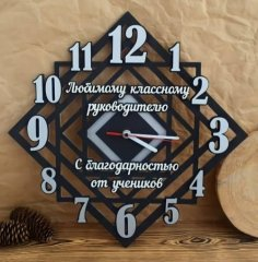 Laser Cut Contemporary Personalized Wall Clock Free Vector