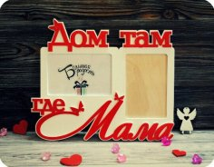 Dom Tam Gde Mama Free Vector