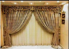 Decorative Curtain Border Design DXF File