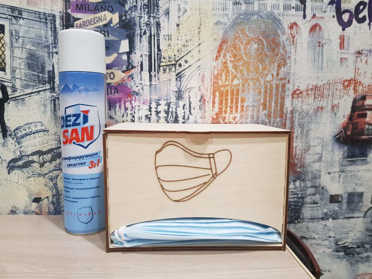 Laser Cut Face Mask Dispenser With Lid Face Mask Storage Box Free Vector