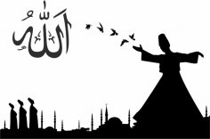 Islamic Wall Decal Sticker Free Vector